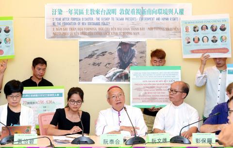 Đức Cha Nguyễn Thái Hợp kêu gọi Đài Loan xét đến nhân quyền và môi trường trong chính sách 'Hướng Nam Mới'