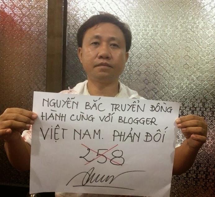 Ân Xá Quốc Tế lo ngại tù nhân Nguyễn Bắc Truyển đang bị tra tấn