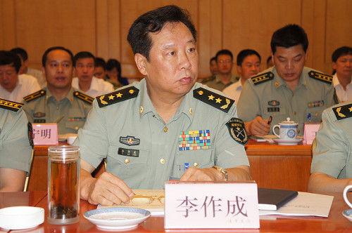 Tướng Trung Cộng từng xâm lăng Việt Nam năm 1979 lên làm tổng tham mưu trưởng