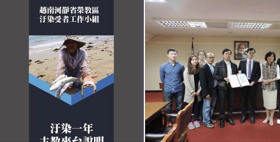Đại diện Giáo phận Vinh sang Đài Loan tiếp tục đấu tranh cho nạn nhân Formosa