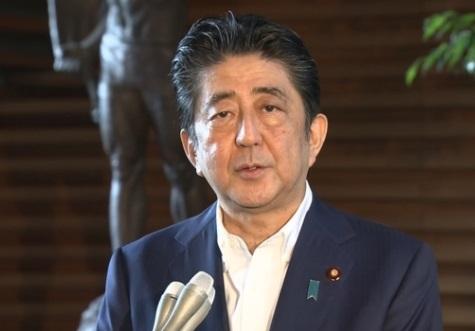 Nhật phản đối các hoạt động của Trung Cộng trong vùng biển Hoa Đông có mỏ dầu