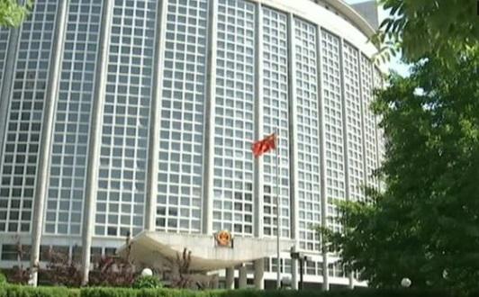 Tranh chấp biên giới Trung-Ấn ảnh hưởng xấu đến hội nghị BRICS