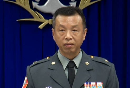 Đài Loan cảnh giác trước cuộc tập trận không quân của Trung Cộng