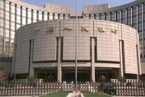 Trung Cộng chính thức hóa việc kiểm soát lượng tiền chuyển ra nước ngoài