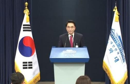 Nam Hàn và Nhật đồng ý tăng sức ép tối đa để buộc Bắc Hàn thương lượng