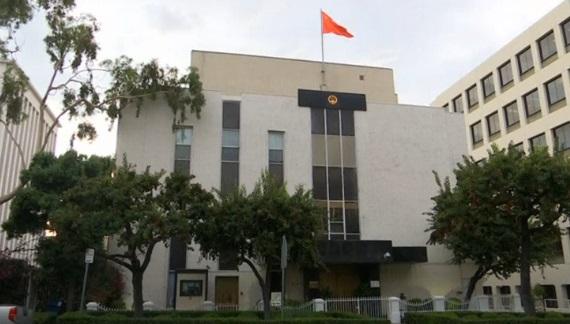 Một người nổ súng vào tòa lãnh sự Trung Cộng ở Los Angeles trước khi tự sát