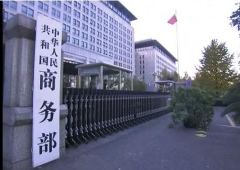 Trung Cộng cấm nhập cảng nhiều hàng hóa từ Bắc Hàn, thực hiện lệnh trừng phạt của Liên Hiệp Quốc