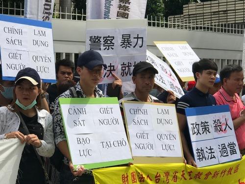 Người cha của công nhân Việt bị bắn chết nghi ngờ cảnh sát Đài Loan