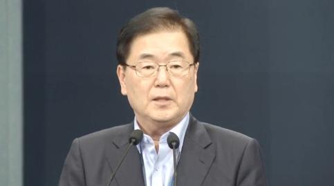 Nam Hàn tìm kiếm biện pháp mạnh nhất sau vụ thử nguyên tử của Bắc Hàn