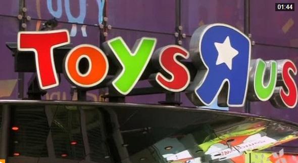 Toys 'R' Us chính thức nộp đơn xin phá sản