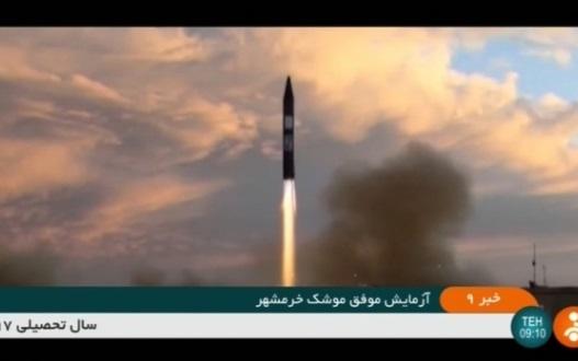 Iran phóng thử thành công phi đạn đạn đạo mới