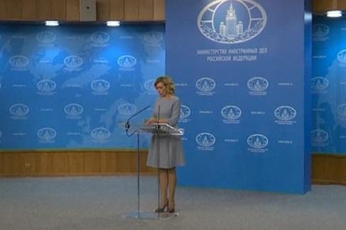 Nga yêu cầu Hoa Kỳ dừng các chuyến bay giám sát quân sự