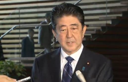 Thủ tướng Nhật sắp đến thăm Ấn Độ thắt chặt quan hệ giữa hai nước