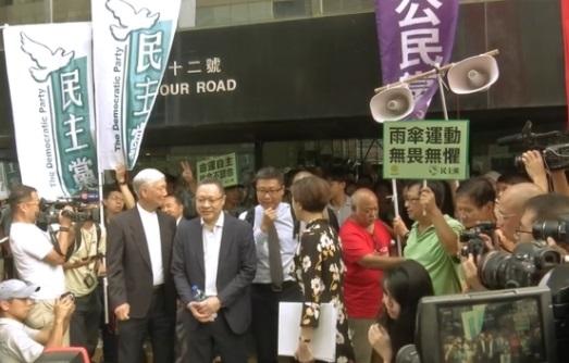 Biểu tình trước phiên điều trần của các nhà hoạt động dân chủ Hong Kong