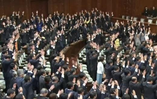 Thủ tướng Nhật giải tán hạ viện, chuẩn bị tổng tuyển cử