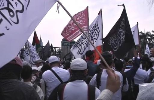 Các nhóm Hồi Giáo cực đoan ở Indonesia biểu tình phản đối đảng cộng sản