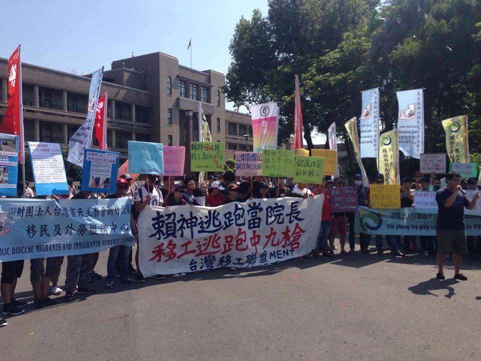 Người Việt lao động tại  Đài Loan biểu tình đòi tự do đổi chủ
