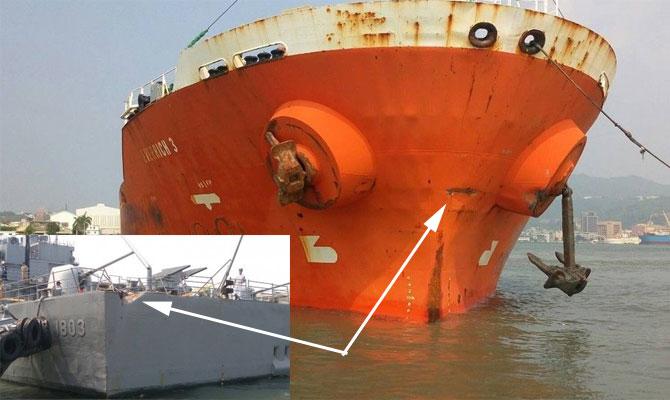 Tàu dầu Việt Nam đâm khu trục hạm Đài Loan