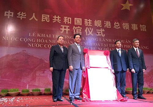 Trung Cộng khai trương tòa tổng lãnh sự ở Đà Nẵng