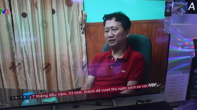 Trịnh Xuân Thanh được tiếp xúc ngắn với luật sư
