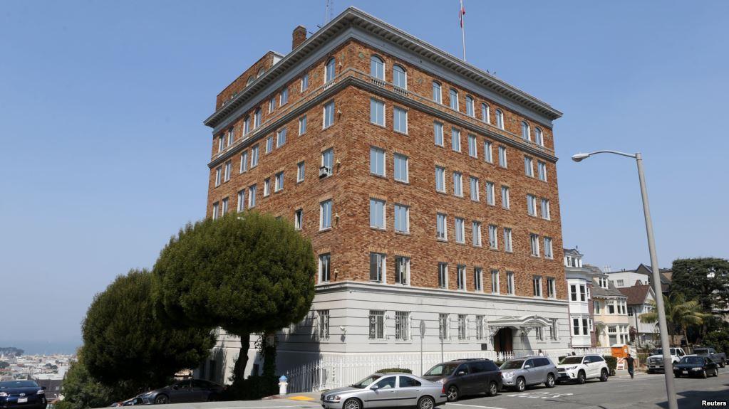 Moscow doạ trả đũa vụ Hoa Kỳ đột nhập trụ sở tổng lãnh sự Nga ở San Francisco