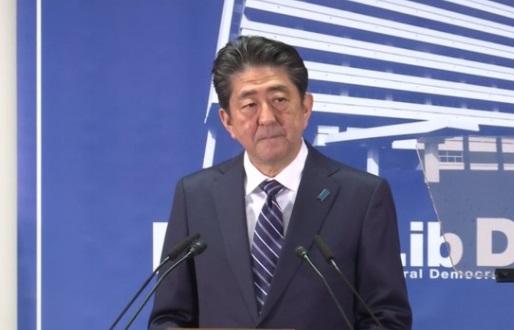 Nhật đề nghị Hoa Kỳ, Ấn Độ, Úc hợp tác ngăn chận bá quyền Trung Cộng