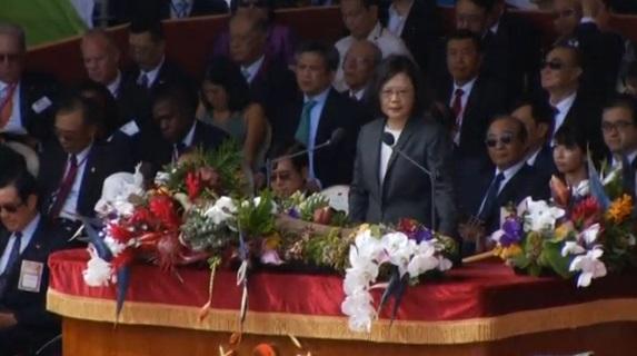 Tổng thống Thái Anh Văn cam kết bảo vệ tự do và dân chủ của Đài Loan