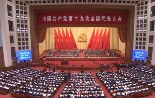 Tập Cận Bình khẳng định vai trò thống trị của đảng cộng sản