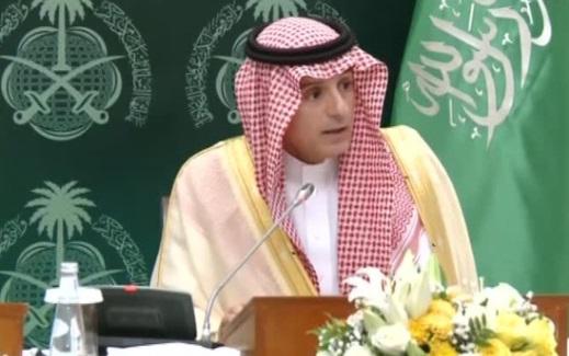 Hoa Kỳ thúc đẩy Ả Rập Saudi, Iraq đoàn kết chống Iran