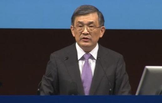 Tổng giám đốc điều hành Samsung Electronics từ chức