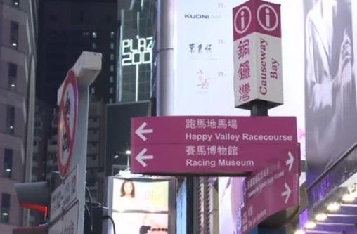 Thế giới nghi ngờ lời hứa Trung Cộng mở cửa thị trường cho nước ngoài