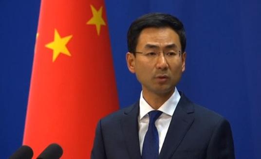 Bắc Kinh yêu cầu Washington không cho Tổng Thống Đài Loan dừng chân tại lãnh thổ  Hoa Kỳ