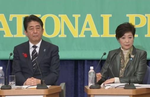 Ông Abe hy vọng lãnh đạo nước Nhật thêm 5 năm nữa