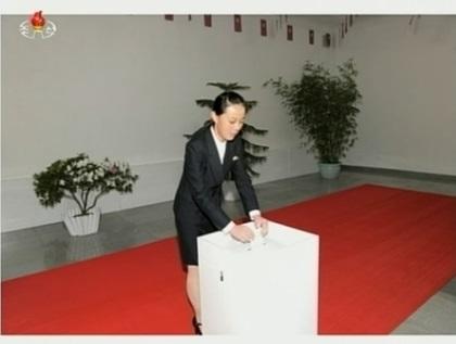 Chị ruột của Kim Jong Un làm lãnh đạo luân phiên của uỷ ban soạn thảo chính sách Bắc Hàn