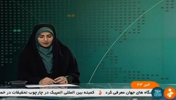 Iran cảnh cáo Hoa Kỳ chớ áp đặt thêm lệnh trừng phạt