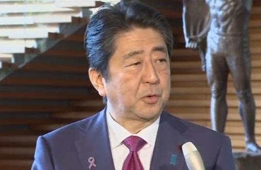 Nhật và Úc hoan nghênh Hoa Kỳ đưa Bắc Hàn vào danh sách tài trợ chủ nghĩa khủng bố