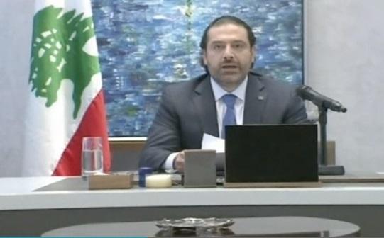 Thủ tướng Lebanon từ chức, tố Iran và Hezbollah muốn chiếm đóng Trung Đông