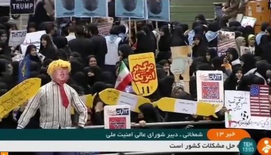 Iran kỷ niệm ngày chiếm giữ tòa đại sứ Hoa Kỳ năm 1979, gọi tổng thống Trump là điên rồ
