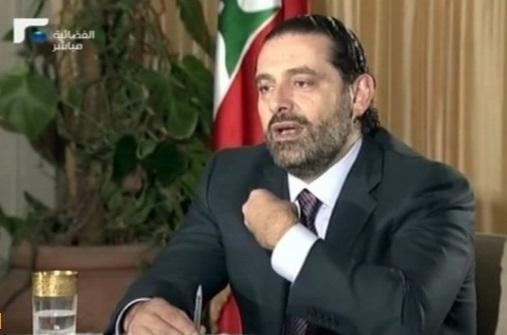 Lebanon cáo buộc Ả Rập Saudi giữ thủ tướng Al-Hariri làm con tin
