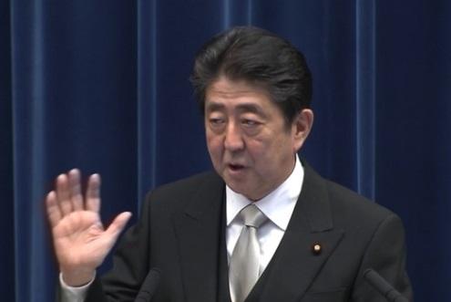Nhật kêu gọi Trung Cộng và Nam Hàn mở các cuộc họp cấp cao