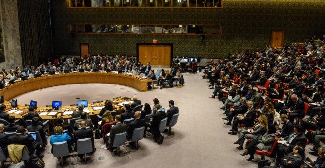 Hội Đồng Bảo An LHQ cân nhắc dự thảo buộc Hoa Kỳ thu hồi quyết định về Jerusalem