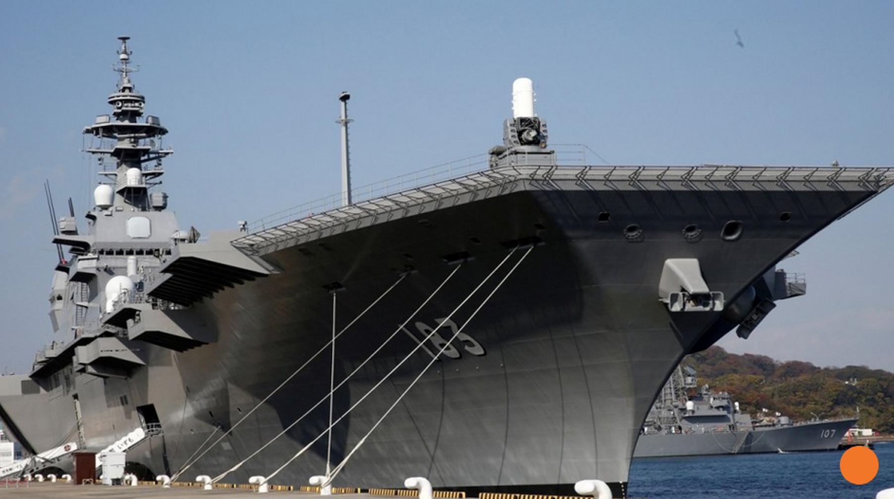 Nhật có thể muốn nâng cấp khu trục hạm thành hàng không mẫu hạm