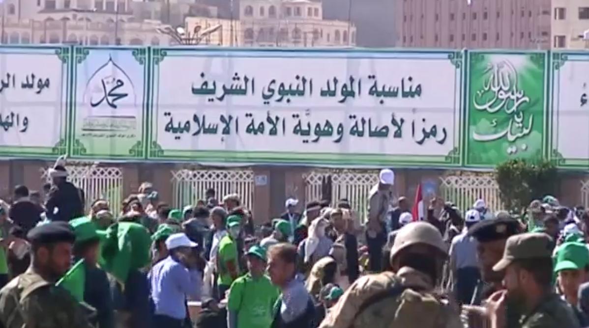 Phiến quân Yemen bắn hoả tiễn sang Saudi Arabia dưới sự đạo diễn của Iran