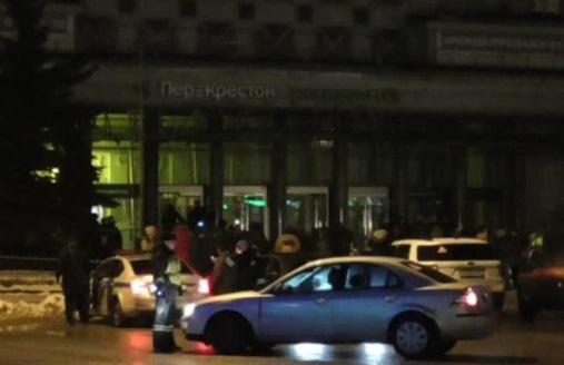 Đánh bom ở siêu thị tại St. Petersburg, 10 người bị thương