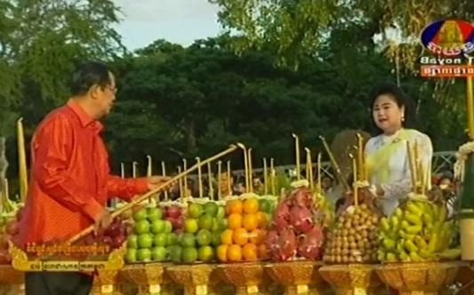 Hoa Kỳ cấm nhập cảnh một số viên chức chính phủ Cambodia