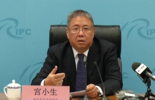 Trung Cộng tổ chức hội nghị hòa bình Palestine & Isarel tại Bắc Kinh