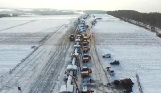 Trung Cộng đẩy mạnh xây dựng đường ống dẫn khí đốt của Nga