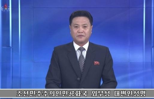 Bắc Hàn: lệnh cấm vận mới của Liên Hiệp Quốc là hành động tuyên chiến