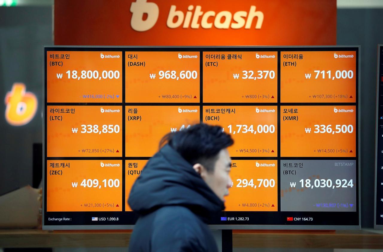 Hacker Bắc Hàn tấn công các máy điện toán để đào tiền ảo