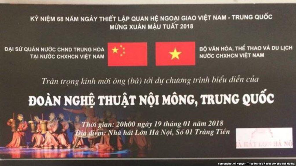 CSVN cùng Trung Cộng mở đại nhạc hội trong ngày Việt Nam mất Hoàng Sa